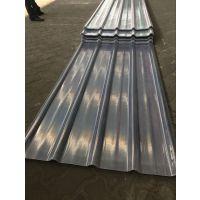 2.0厚FRP玻璃钢透明瓦
