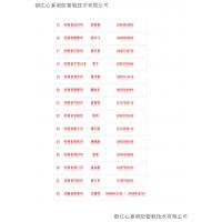 义乌水龙江山消防水带有限公司 有衬里消防水带 18670777716