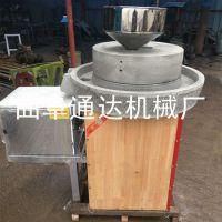 水饺馒头面粉石磨机 粗粮面粉加工设备 多用途电动石磨机 通达牌