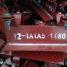 紧急声明J8管托生产厂家赤诚性价比高服务一流