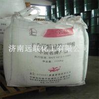 供应扬子石化工业用精对苯二甲酸pta 一包起