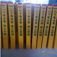 河南景龙供应/玻璃钢标志桩三角桩高速路专用120*120