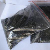 郴州市大山碳素石墨厂