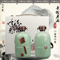 礼盒装空酒瓶批发 1斤2斤3斤5斤装年份老酒瓶子 豆青釉陶瓷酒瓶定制厂家