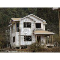 沈阳跃成浩房屋生产基地,实力型厂家可承接景区房屋建设,房地产开发中轻钢别墅等镀铝锌钢结构