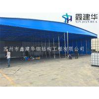 北京通州区鑫元美定做轮式推拉篷移动雨棚钢结构雨棚