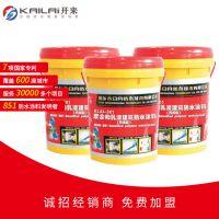 丙烯酸防水涂料KLAI-301聚合物乳液建筑防水涂料厂家直销