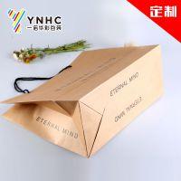 厂家定做牛皮纸手提袋、服装袋、餐饮打包袋、食品袋、特种纸纸袋