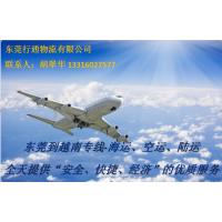 东莞到越南物流货运专线东莞行通物流海运专线双清到门