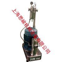 悬浮法聚四氟乙烯树脂高速分散机