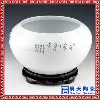 景德镇陶瓷聚宝盆 定做陶瓷聚宝盆 工艺陶瓷聚宝盆