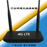 JGX3134g移动随身wifi无线路由器家用车载插SIM卡上网4G转无线有线信号4G路由器贴牌代工
