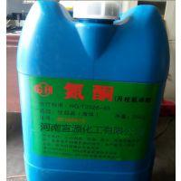 河南宣源直销食品级氮酮,医药级氮酮,水溶性氮酮