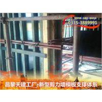 框架模板加固材料创新升级天建实业批发供应