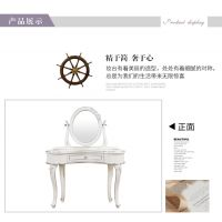 齐居置家欧式梳妆台实木迷你梳妆台美式梳妆桌椅白色烤漆卧室家具组合家具