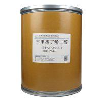 三甲基丁烯二醇(无卤活性剂FR-500)