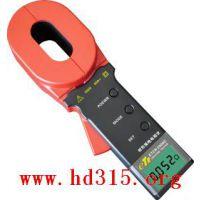 防爆中西型钳型接地电阻仪(长形钳口或圆形)防爆证过期 型号:GY88-ETCR2000B库号:M