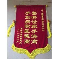 深圳旗帜沙滩旗宣传旗手拉旗横幅锦旗供应