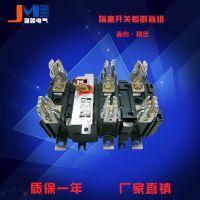 厂家直销HH15(QSA)-400/3熔断器组刀熔开关