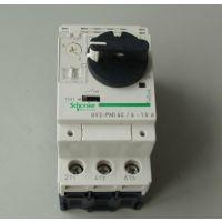 施耐德电动机断路器 马达保护器GV-2PM16C GV2PM20C 13-18A 旋钮式手柄 13