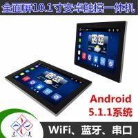 东凌工控窄边触控一体机10.1寸安卓5.1系统WiFi