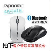 雷柏6020B/6010B蓝牙无线鼠标 笔记本平板便携小巧节能蓝牙鼠标