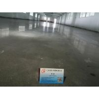江门宏达工业园金刚砂固化--金刚砂硬化--无尘耐磨地坪先驱企业