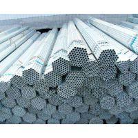 正品大棚镀锌管价格DN150镀锌管国标Q235