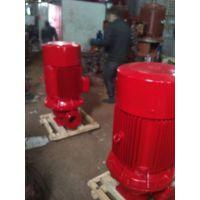 多级消防泵XBD7.4/10.6/65DLL厂家批发(3CF认证)。