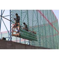 卡新防风抑尘网的安装方法防风抑尘网厂家