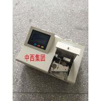 (WLY)中西石油产品酸值全自动测定仪 库号:M335894