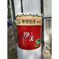 供应家荷牌水漆珍珠荷叶耐擦洗自洁抗污外墙乳胶漆(HY6200A)