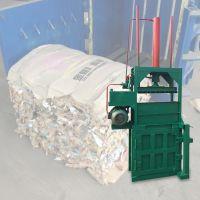 合肥市电动废纸箱打包机 启航牌立式尼龙编织袋压包机 旧饮料瓶压块机厂家