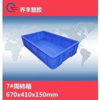 佛山乔丰厂家直销月饼制罐厂月饼配送盒子可载重30kg