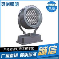 湖北武汉LED投光灯稳定可靠 发光均匀 灵创照明