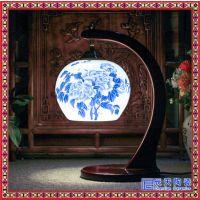 中式古典陶瓷卧室床头灯实木客厅书房装饰灯LED复古婚庆灯具