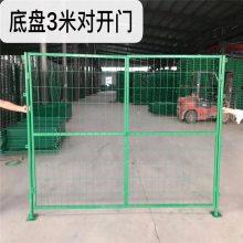 桃型柱护栏网安装 小区框架护栏网 温室大棚防护网