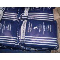 昆山众之锐厂家直销专业生产 群青 25kg装专用包装袋。