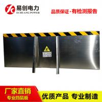 武汉配电室挡鼠板作用 电力挡鼠板安装