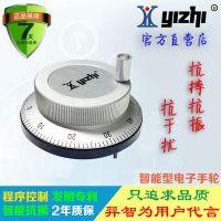 羿智 YZ-LGD-80-A-241-10加工中心数控机床雕刻机通用型电子手轮脉冲器手脉CNC手轮脉