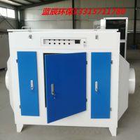 如何选择工业有机废气处理设备生产厂家?