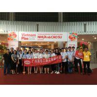 2019越南国际橡塑展越南塑胶展