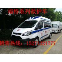 福特新全顺v362国五监护型救护车15271321777-2.0l