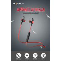 运动蓝牙耳机批发沃品聆动系列磁吸运动蓝牙耳机BT-07厂家直销
