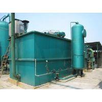 宏旺99印染废水处理设备,浙江地区环保水处理设备厂家