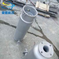 保温夹套袋式过滤器 不锈钢 可蒸汽加热 保温 袋式过滤器厂家 奕卿科技YQDSJT40