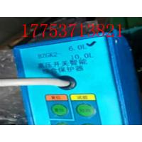 BZGK2-10.0L高压开关智能综合保护器
