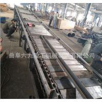 六九重工 淮北 测量定做 链板输送机 网带输送机 链条传送机 厂家直供