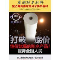株洲防水材料厂家 聚乙烯丙纶布厂家直销