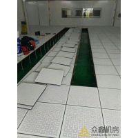 西安宝鸡钢制活动地板众鑫机房厂家厂家直销
